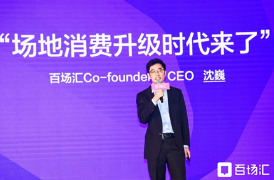 Best send 70 million yuan of series B financing, market continue to deep offline site