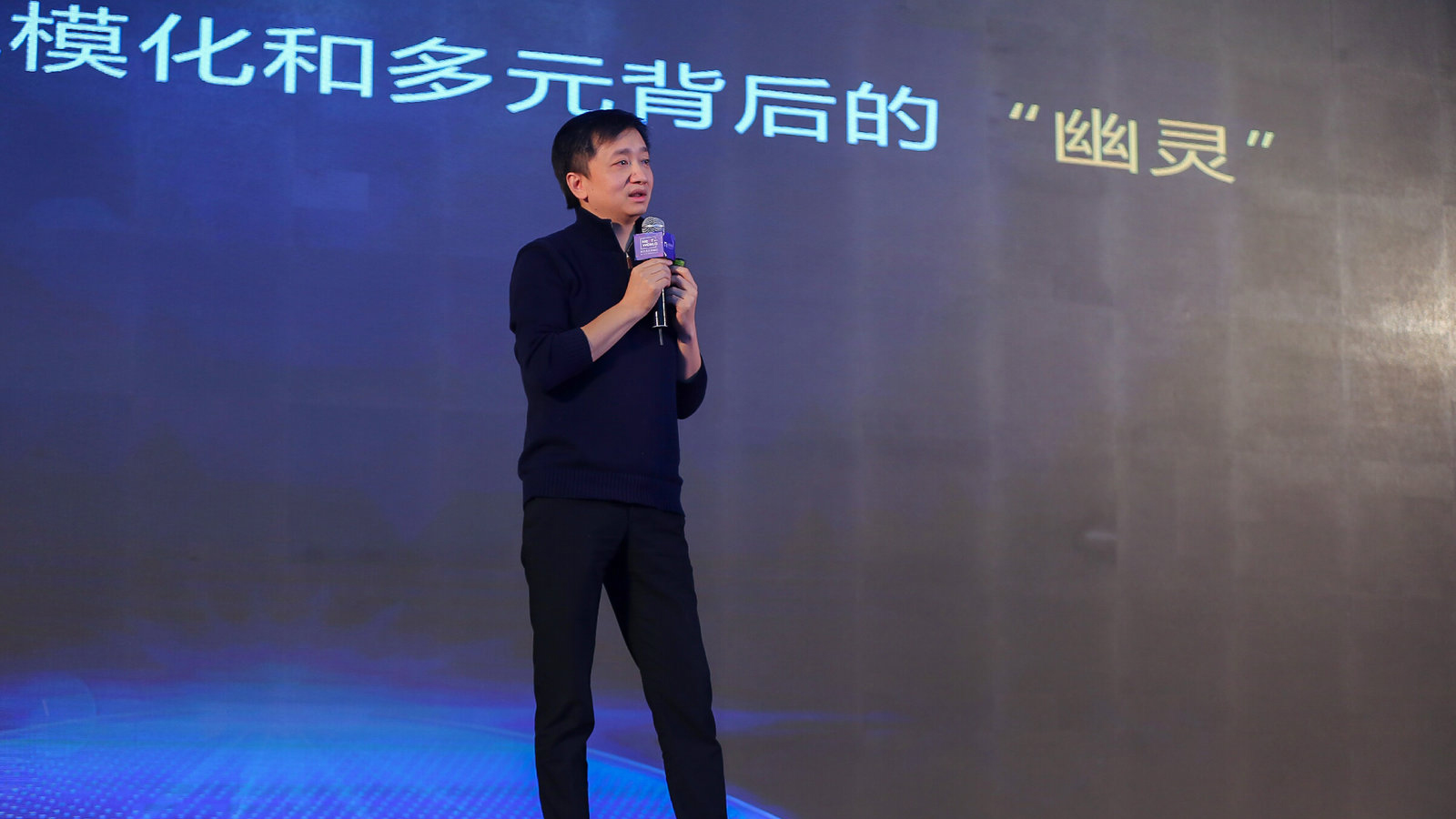 Xu Lei, founder of the micro-car: After 7 years of calm, a big bubble hit in 2018