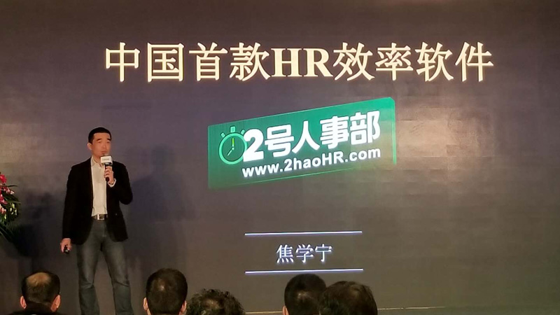Obtain 70 million yuan A round of funding to points, yi da capital, focus media investment and so on