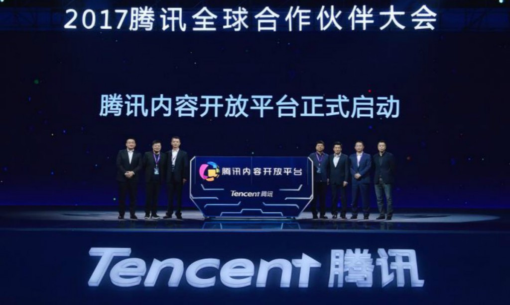 Following today's headlines, Tencent Penguin Patrol Brigade recruited 200 members: fix vulgar content, salary 30QB/months