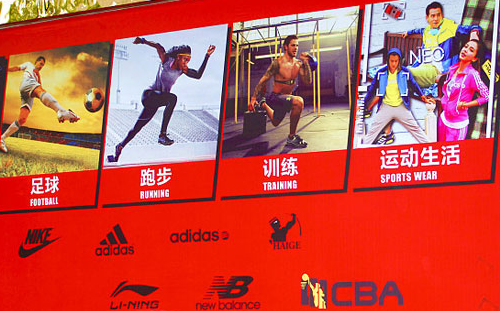 Double 11 sports brand 13 things: Nike can not shake, Anta 1 days = the first half of the second half of e-commerce 4 months, the drop of 361 degrees