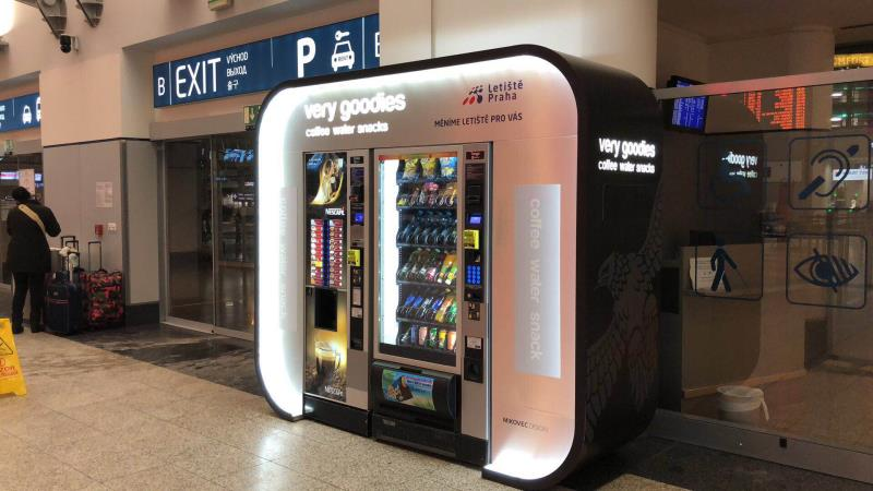 The era of fragmented retailing is coming. What is the status quo and future development of vending machines?
