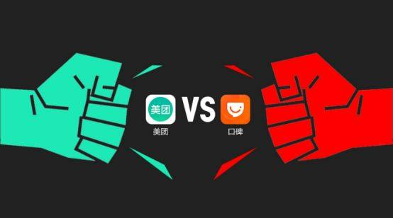 Mr Wang to break away from the ali, stimulate the overhauling Meituan comments on word of mouth in 2 and a half years