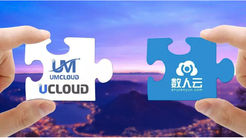 UMCloud merged with several people cloud, 76 billion the size of the private cloud market not dominance!