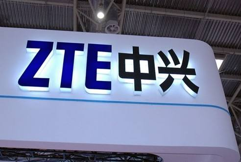 Morning news | 58 shipped for $250 million in financing; Zte for losses exceeds 7 billion yuan in the first half of a $1 billion fine