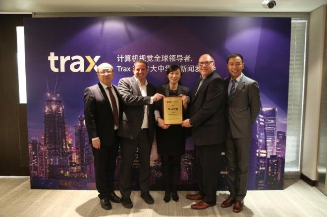 Trax formally entered the Chinese market, bring new retail AI visual identification solution