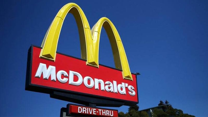 McDonald's most profitable is not food, but... Real estate?
