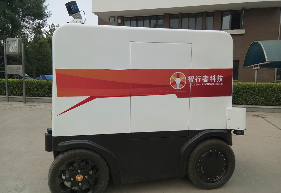 Wise walkers cooperate with insurance companies to escort unmanned Logistics