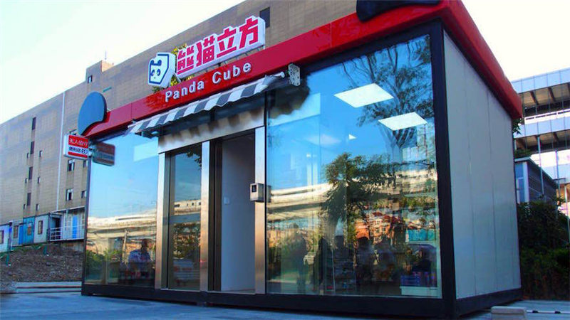 Two one million yuan after financing Panda cubic continue to seek $5 million Pre - A round of funding
